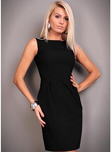 Маленькое черное платье, по цене 1 810 р., бренд Redial