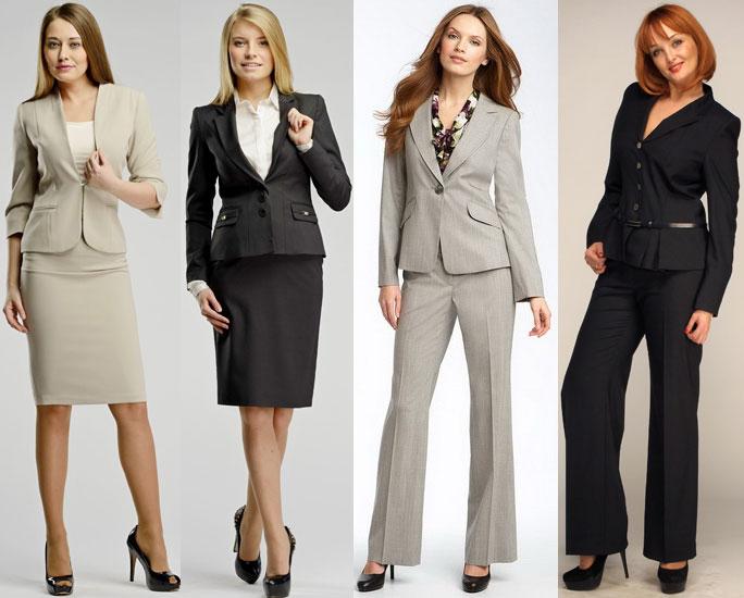 Женский деловой костюм тройка