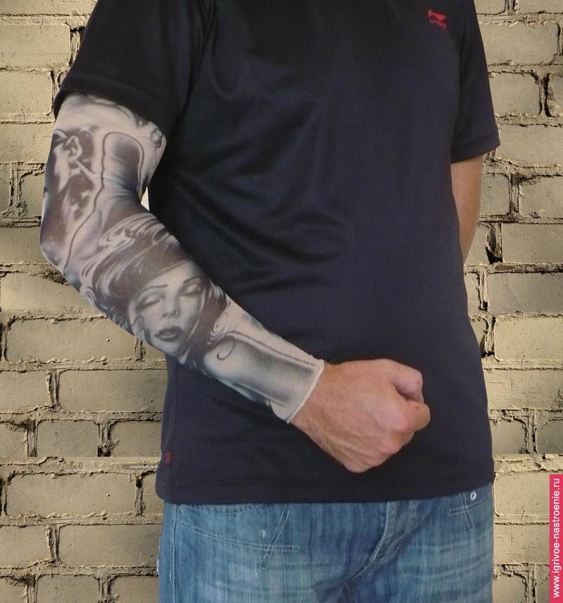Прикольные тату на рукаве